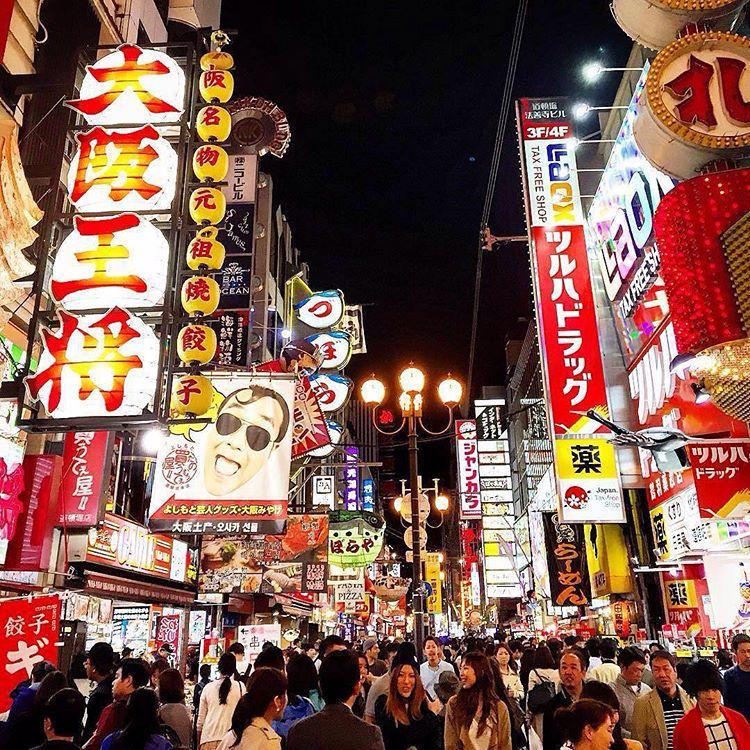 13381250_1799347646955792_1022467106_n Cosa mettere in valigia per il Giappone? In partenza con Blueberry Travel.