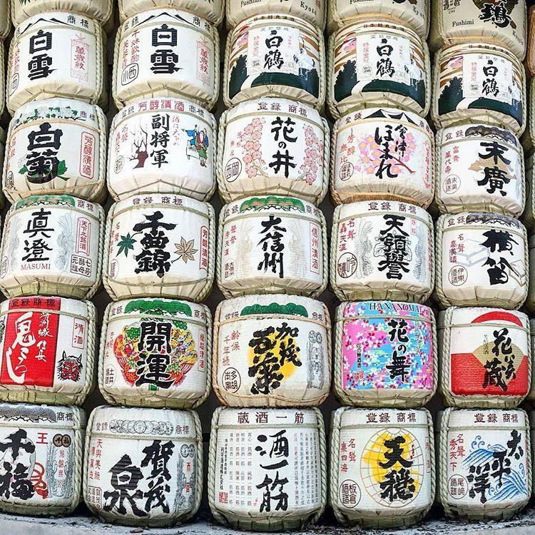 13636096_1753510518264459_1169969415_n Cosa mettere in valigia per il Giappone? In partenza con Blueberry Travel.