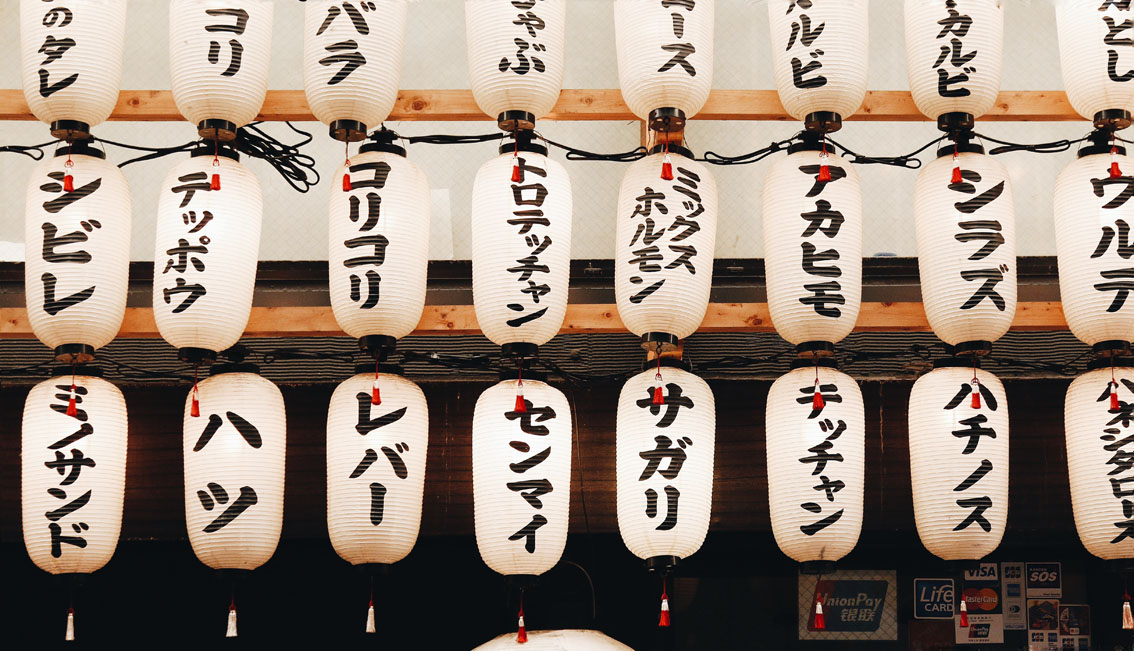 1 #Giappotour with Blueberry Travel: best places to see in Kyoto during a day.