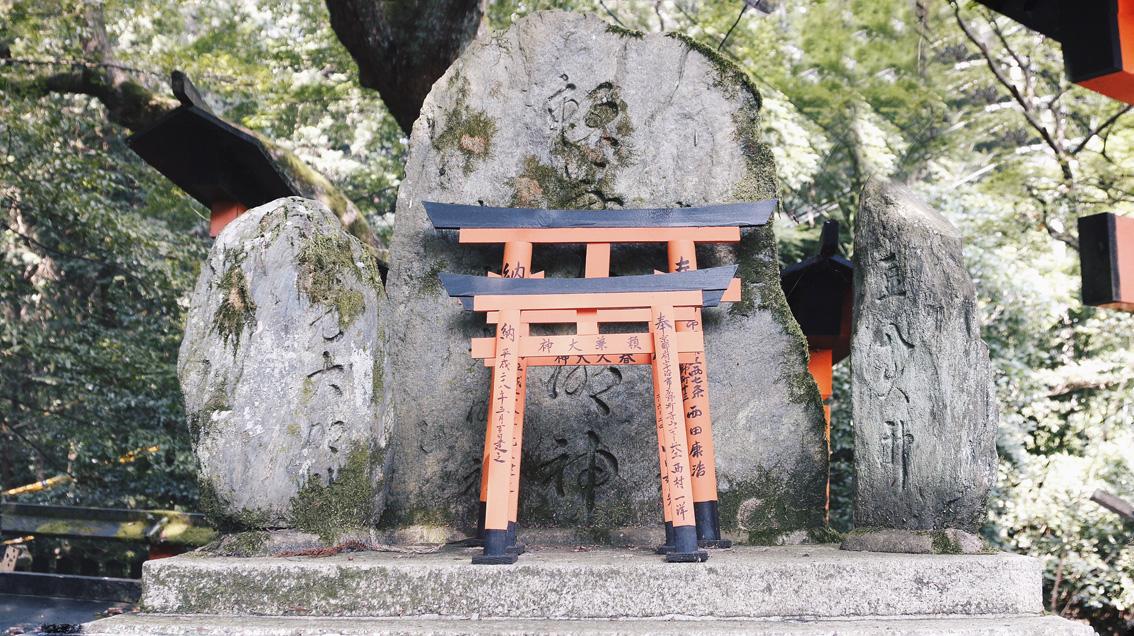 34 #Giappotour with Blueberry Travel day 2: Fushimi Inari & Nara.
