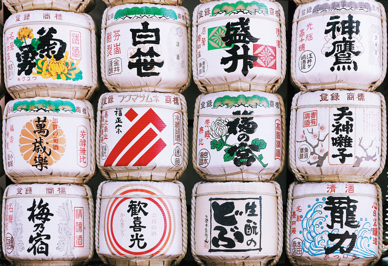 15-1 Giappotour: last day in Tokyo. Ueno, Ginza, Akihabara and Roppongi Hills.