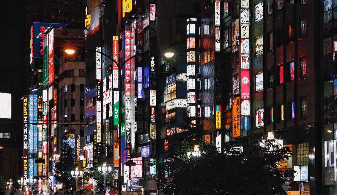 29 Giappotour 5: Tokyo, Sensō-ji Temple & Odaiba.