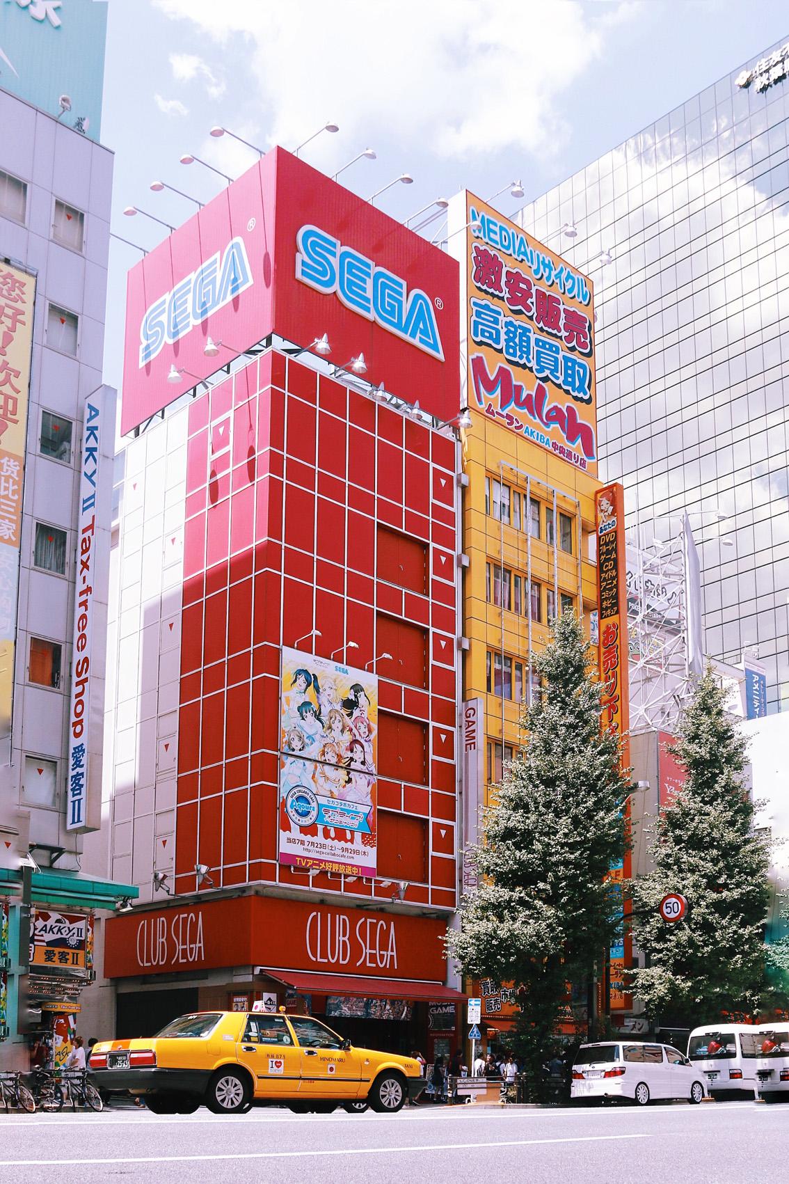 5-1 Giappotour: last day in Tokyo. Ueno, Ginza, Akihabara and Roppongi Hills.